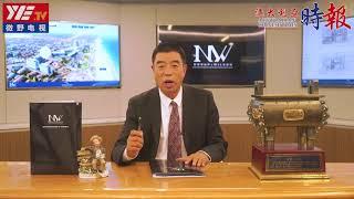 微野电视【野视野】 第14期 白澳政策与华人(第三讲)