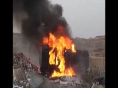 Raw: Airstrikes Hit Gas Station in Yemen