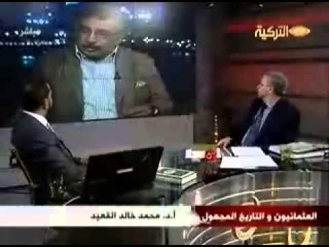 Prof. Dr. Ahmet Akgündüz TRT Al Arabia Osmanli 05.08.2012 -3