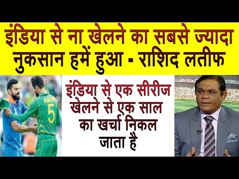 Pak media on India vs Pakistan Bilateral Cricket series । Asia Cup 2018 UAE