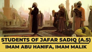Students of Imam Ja