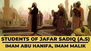 Students of Imam Ja