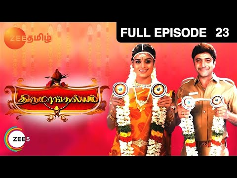 Idhu download title kadhala serial song vijay free tv