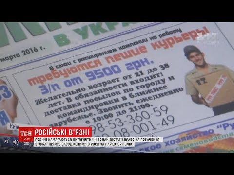Более тысячи украинских заробитчан оказалась за решетко...