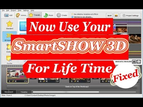 smartshow-3d-full-version-for-life-time-free🔥fixed🔥here-smartshow-3d-all-versions-are-available