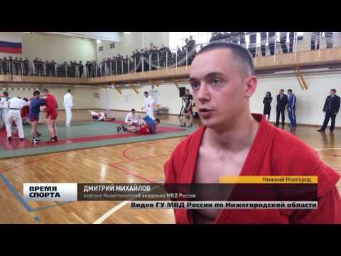 Вячеслав Василевский преподал мастер-класс курсантам Нижегородской академии МВД