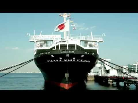 MICE BUSINESS TRAVEL CHANNEL | YOKOHAMA JAPAN'S FIRST PORT OF CALL [HD]