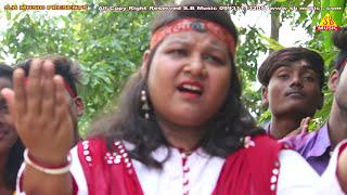 NAGPURI BHAJAN !Singer.Gopal Pyare.Prity Pandey.SB MUSIC