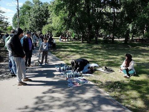 День молодёжи в Боровичах.