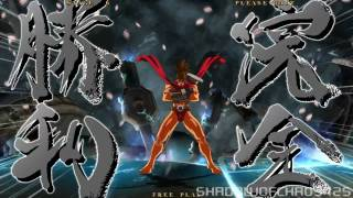 BlazBlue Continuum Shift: Distortion Drives and Astral Heat Exhibition