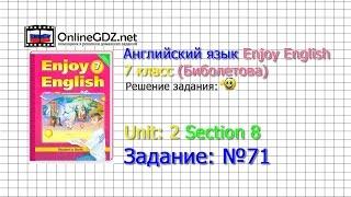 Unit 2 Section 8 Задание №71 - Английский язык