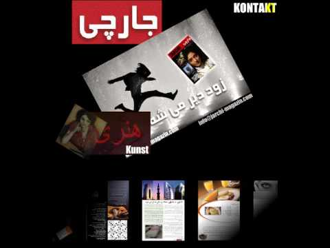 JARCHI THE BEST IRANIAN MAGAZIN EVER !!!