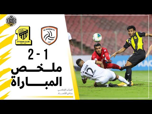 ملخص مباراة الاتحاد 2×1 الشباب إياب نصف نهائي كأس محمد السادس للأندية الأبطال تعليق علي سعيد الكعبي