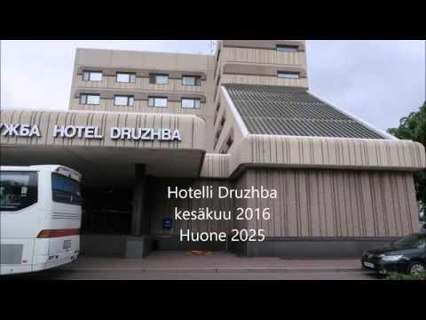 Hotelli Druzhba, Hotel Druzhba, Viipuri, Vyborg, Leningrad Oblast, Venäjä, Russia