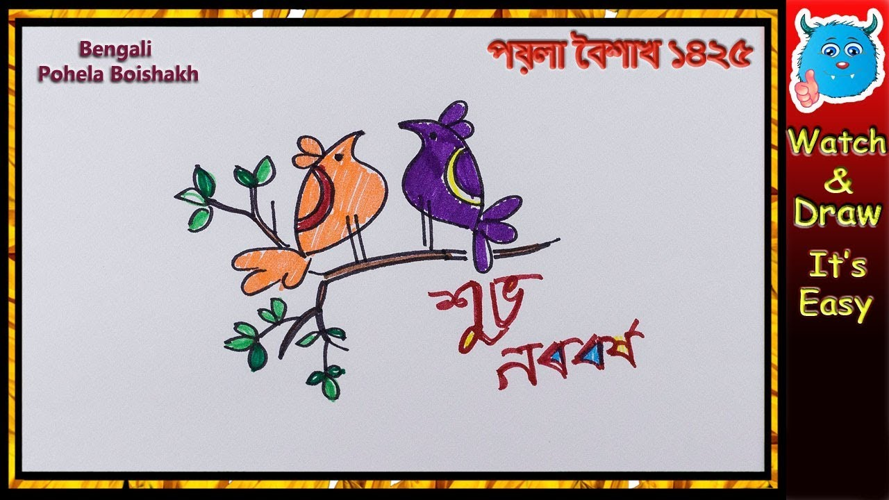 How to draw suvo noboborsho greeting card very easy pohela how to draw suvo noboborsho greeting card very easy pohela boishakh drawing idea m4hsunfo