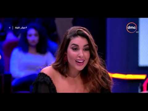 عيش الليلة - شوف محمد رجب و ياسمين صبري  كانوا بيهربوا من المدرسة يروحوا فين ؟!!