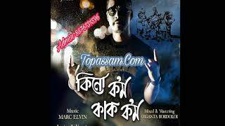 Assamese New Rap Song (Kinu Kom Kak Kom-Bastav Nath)  superhit rap song