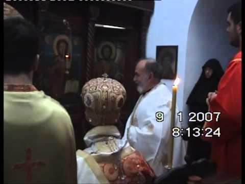 slava sveti Stefan 2007 eparhija Vranjska