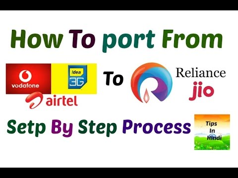 How to port To Reliance Jio From Other Service Provider (Mobile Number Portibility)