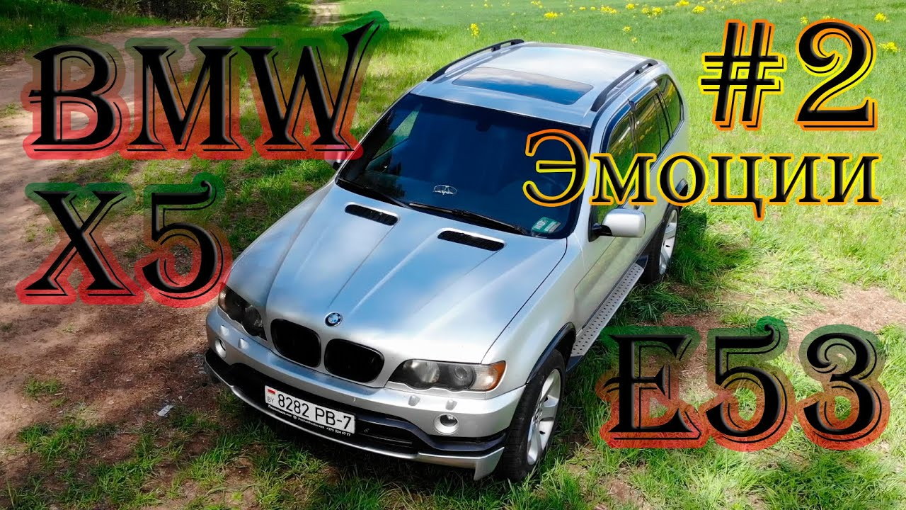 BMW 330 Turbo M-pak / личный блог Forget-me-Not / smotra.ru | 720x1280