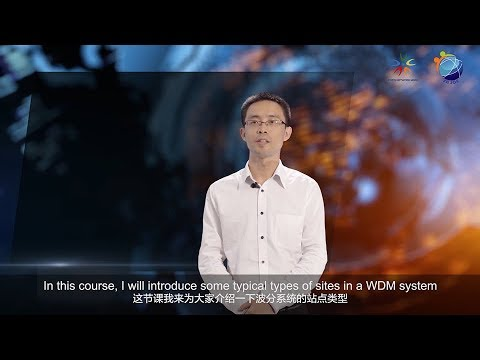 Huawei WDM Sites And Network Types V1.0