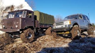 Сравнительный Тест-Драйв Шишиги И Land Rover Discovery