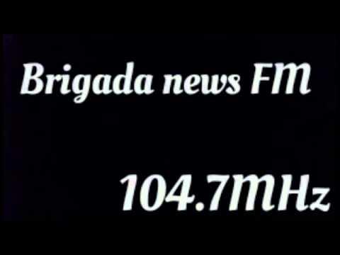 Brigada News FM 104.7MHz (PHL) Es