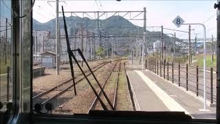 JR九州 山陽・日豊本線 下関⇒重岡 前面展望動画
