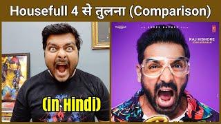 Pagalpanti - Movie Review | Housefull 4 से Comparison