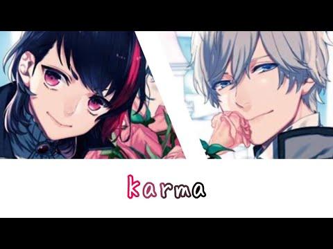 キタコレ「Karma」パート分け歌詞付