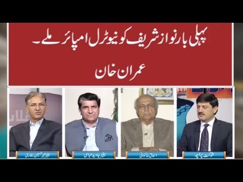 Rubaru - 6 April 2018 - Aaj News