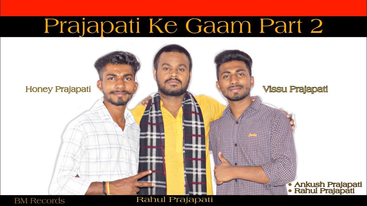 Veer Kumharo Ke Gaon Part 2 || New Prajapati Song 2020 ||Vissu Prajapati || Honey Prajapati