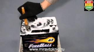Очистка аккумуляторной батареи перед обслуживанием