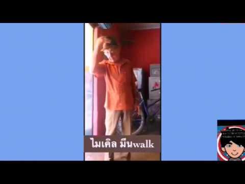 Vovó dançando -humor