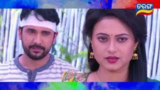 Rupam - Tara Tarini | Sumanta Kumar Nayak | Sneak Peak Video - TarangTV