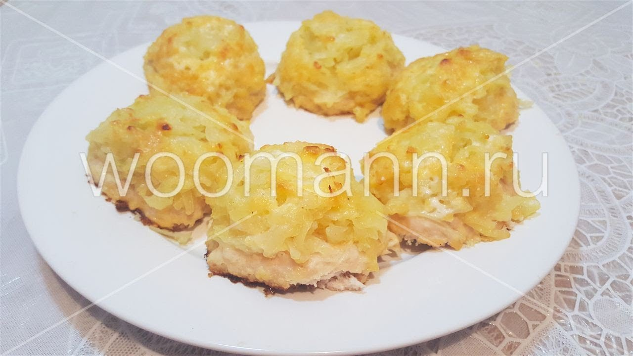 Стожки мясные с картофелем под сыром Горячее блюдо на новый год