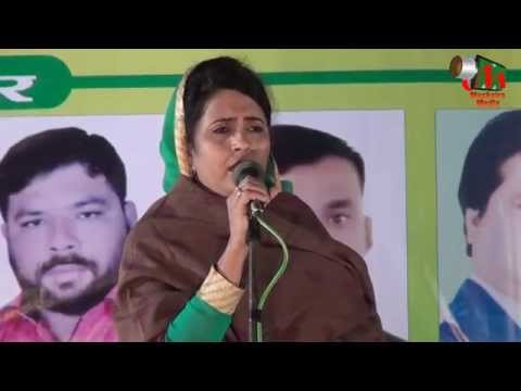 Shabina Adeeb on ACCHE DIN at Nagpur Mushaira 2015, Mushaira Media