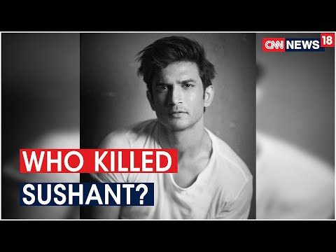 A Look At All The Twists & Turns So Far In Actor Sushant Singh Rajput's Death Probe | CNN News18