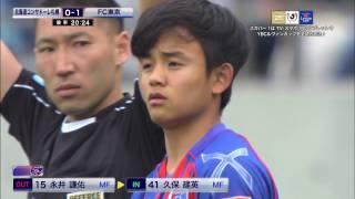 2017 JリーグYBCルヴァンカップ グループステージ 第4節 FC東京×北海道...