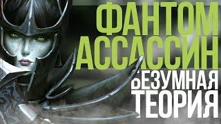 видео История Героев Шейкер