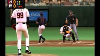 【プロスピ5】MAX999km/h投手vsイチロー【PS2】