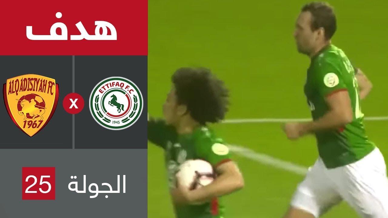 هدف الاتفاق الأول ضد القادسية (برايان أليمان) في الجولة 25 من دوري كأس الأمير محمد بن سلمان