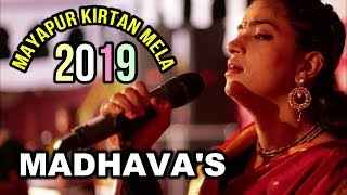 Mayapur Kirtan Mela 2019 (Day 4) - MADHAVA'S Rock Band