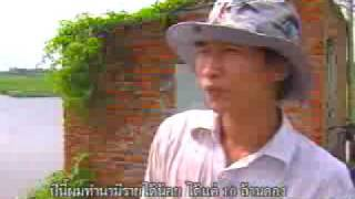 Second episode of Vietnam story for MCOT look neighbor from Thai view : Vietnamese