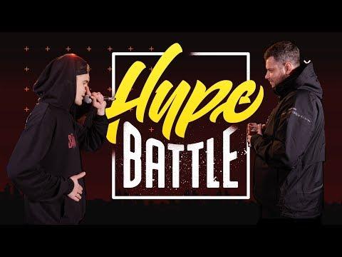140_BPM HYPE BATTLE: WITE KATT VS DODO