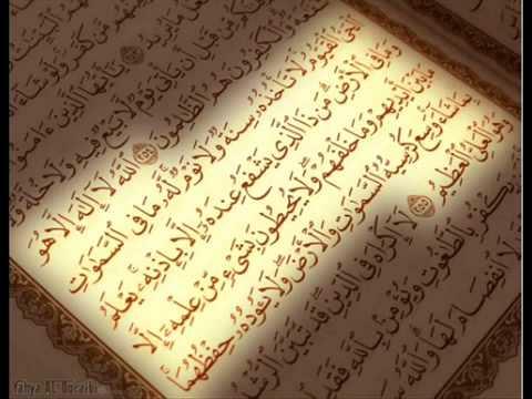 Quran holy islam book