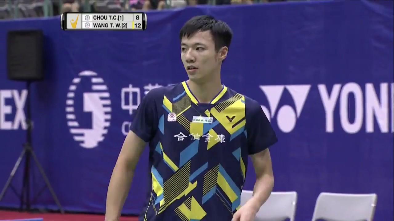 Yonex Open Chinese Taipei 2017 Badminton F M5 MS
