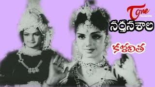 Narthanasala Songs - Kalalitha - NTR - Savithri