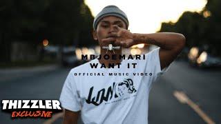 MBJoeMari - Want It (Exclusive Music Video) || Dir. SkiiiMobb