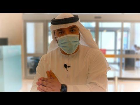 How The UAE